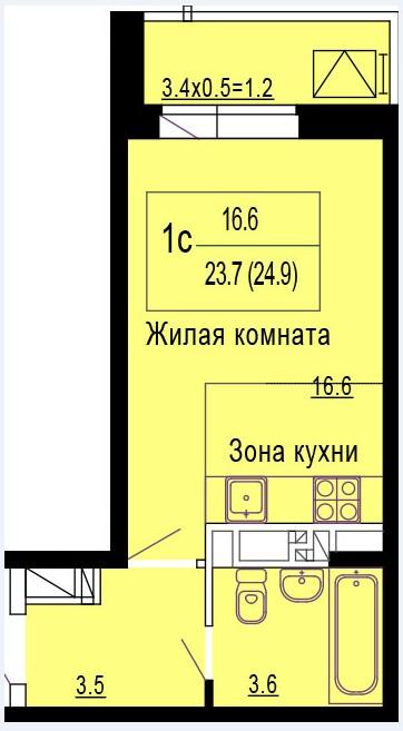 студия, 23,7 кв.м
